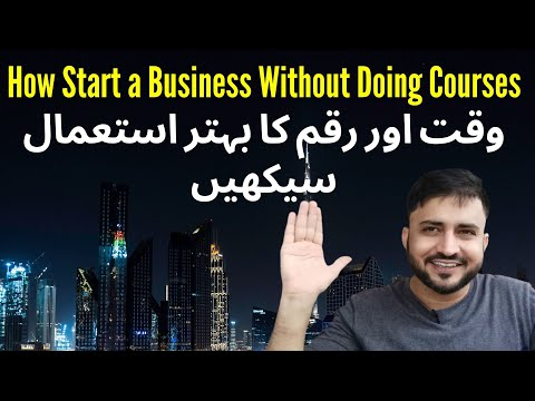How to start a business without spending money on courses in Urdu Hindi    Amazon FBA  Courses Scam [Video]