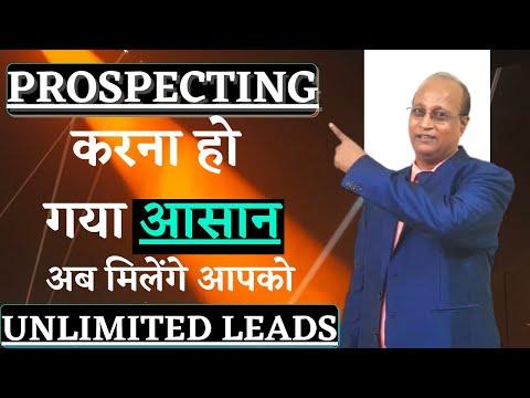 6 Techniques of Prospecting in Network Marketing || Get Unlimited Lead conversion || Mahendra Modi [Video]