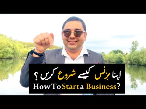 #1 How to Start a Business with No Money? By Adnan Ul HaqI Hindi #businessideas [Video]