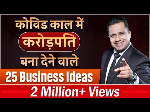 Covid Proof & Recession Proof Business Ideas | Dr Vivek Bindra | #IBC_DSR [Video]