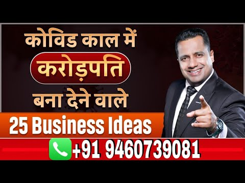 Covid Proof & Recession Proof Business Ideas | Dr Vivek Bindra [Video]